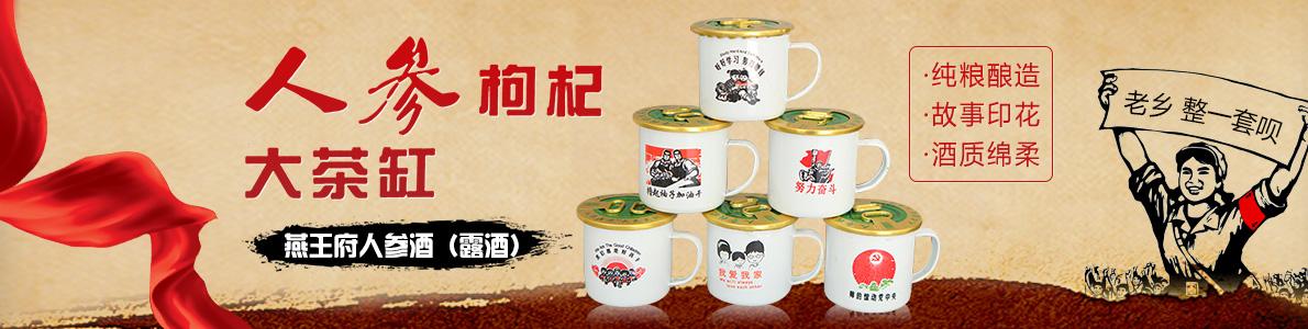 江�K洋河�博大酒�I有限公司