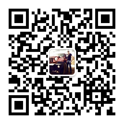 北京御林山庄酒业有限公司官方微信