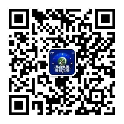 贵州省习酿酒业销售有限公司官方微信