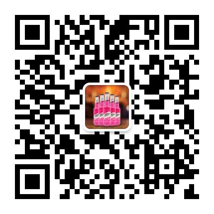 青州博锐酒业销售中心官方微信