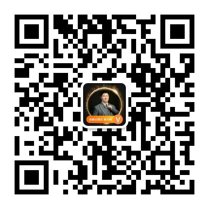徐缘记酒业有限公司官方微信