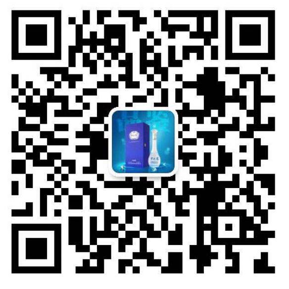 宿�w市洋河���御酒�I股份有限公司官方微信
