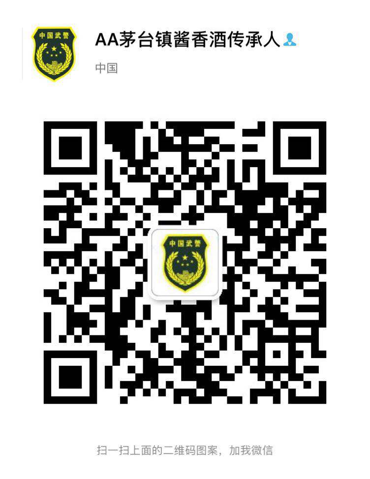 �F州省仁�咽芯┤A盛世酒�I官方微信