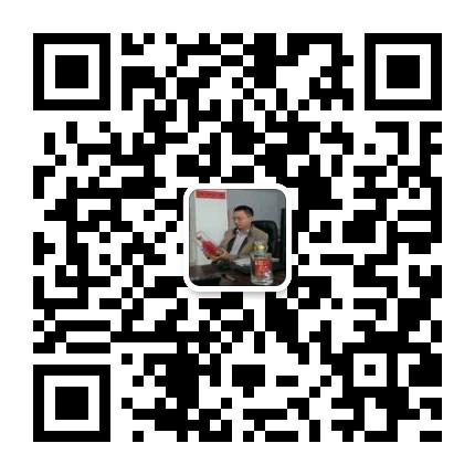 衡水禹德酒�I有限公司官方微信