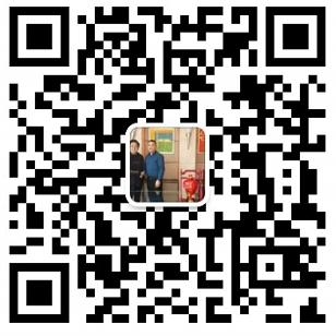 衡水老窖坊酒业有限公司官方微信