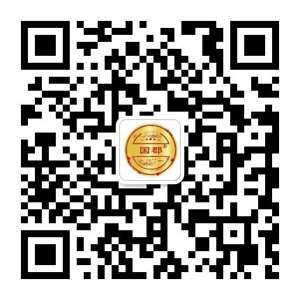 四川国郡酒业有限公司官方微信