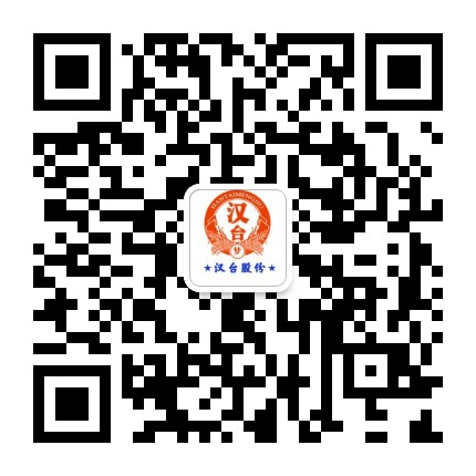 �F州�h�_酒�I�h醉仙品牌招商中心官方微信
