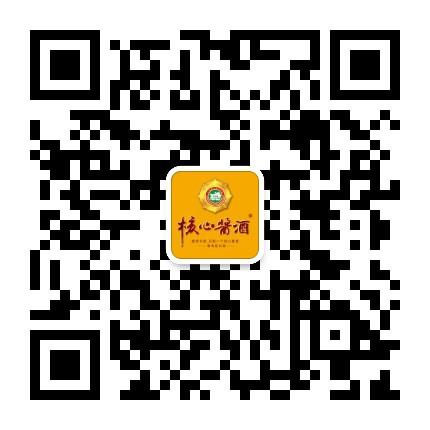 洛阳九五至尊酒业股份有限公司官方微信