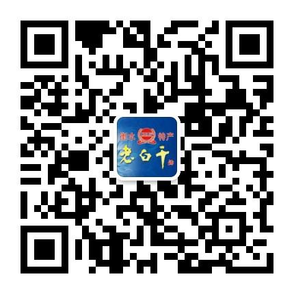 河北燕�w酒�I有限公司官方微信