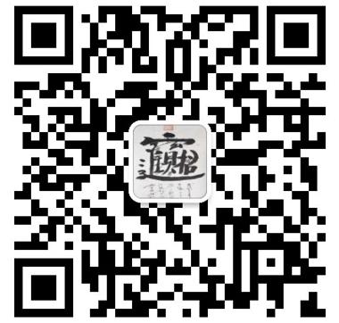 山东鼎力集团啤酒有限公司官方微信