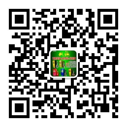 江苏双沟酿酒厂(传正和宏�K系列)官方微信