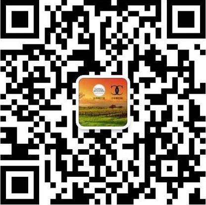 天津市香东国际贸易有限公司官方微信