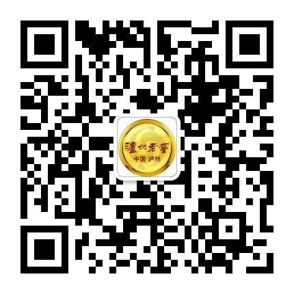 泸州老窖浓香老窖全国运营中心官方微信