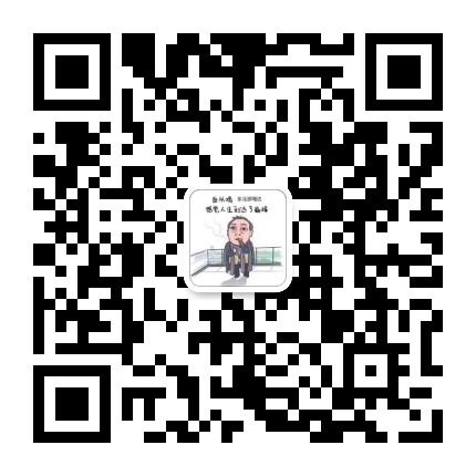 吉林省酉源兴酒业有限公司官方微信