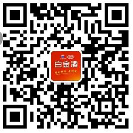 四川世纪华泽酒业有限公司官方微信
