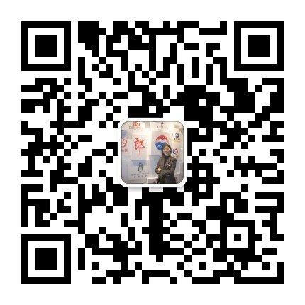 名酒折扣店�\招加盟商官方微信