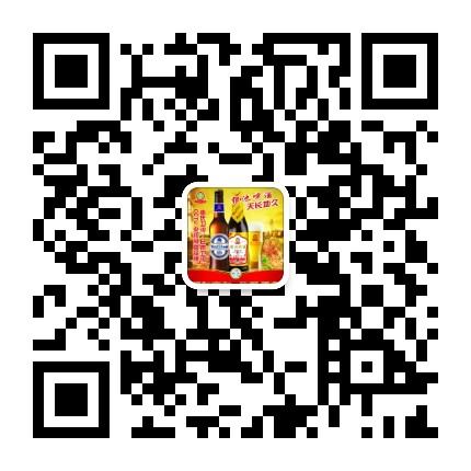 青�u金品酒�I(�y池啤酒)有限公司官方微信
