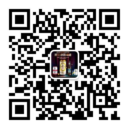 山�|�G草地啤酒有限公司官方微信