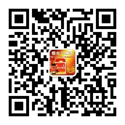 烟台久芝堂酒业有限公司官方微信