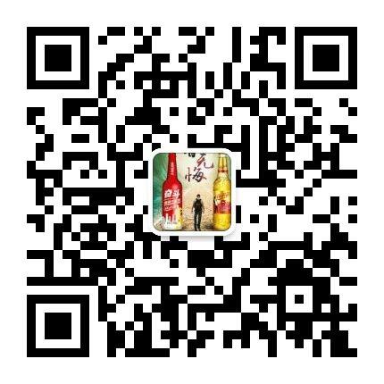 山�|英豪啤酒有限公司官方微信