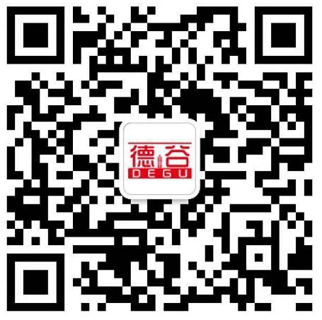 青�u天益德啤酒有限公司官方微信