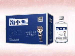 广西淘小鱼酒业有限公司