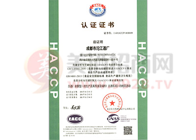 ISO 90012005�|量管理�w系�J�C�C��