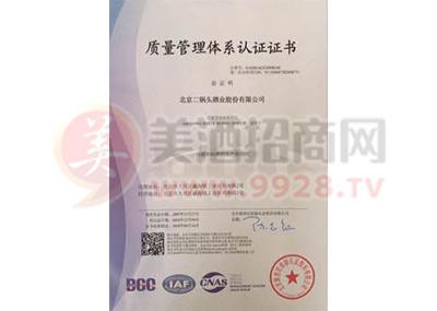 ISO9001�|量�w系�J�C