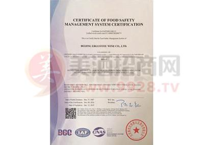ISO9001�|量管理�w系�J�C