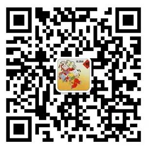 北京���^�p�S酒�I有限公司官方微信