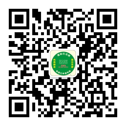 江苏洋河镇名窖酒厂官方微信