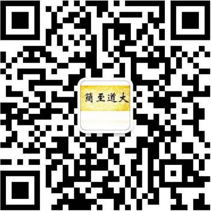 贵州天仙酿酒业有限公司官方微信