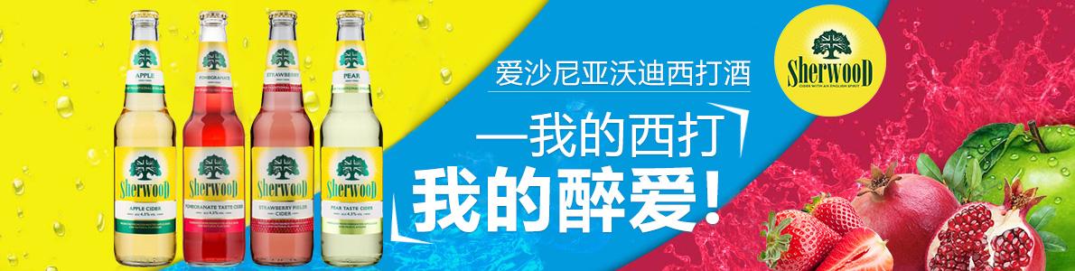 郑州雪之梦贸易有限公司