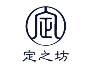 定之坊(上海)商�I管理有限公司