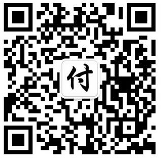 �州�F�@商�Q有限公司官方微信
