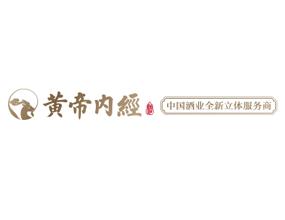 浙江酒重天酒业有限公司