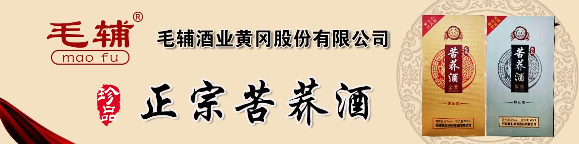 毛�o酒�I�S��股份有限公司