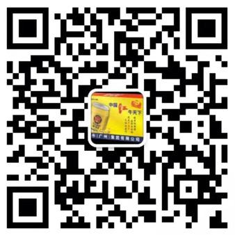湖北津江啤酒有限公司官方微信