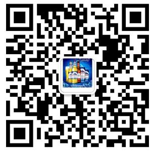 哈���I雪客啤酒有限公司官方微信