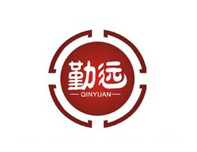 郑州勤远商贸有限公司