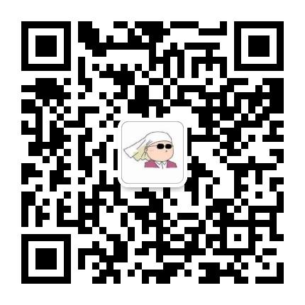 �t花牛(北京)���H酒�I有限公司官方微信