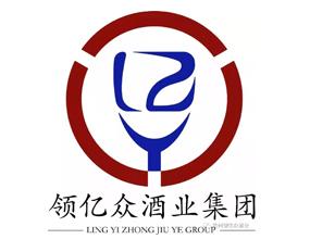 貴州領億眾酒業銷售有限公司