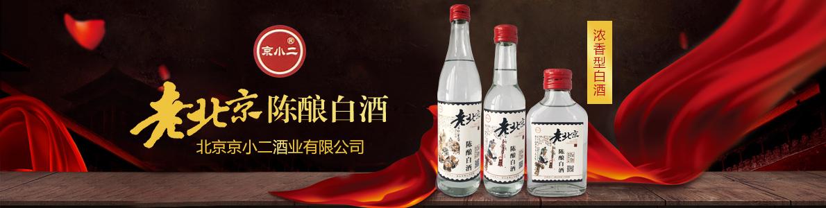 北京京小二平安彩票权威平台有限公司
