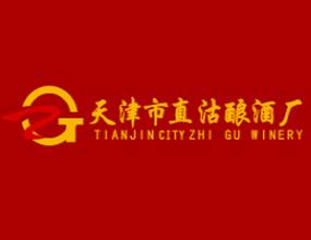 天津市直沽酿酒厂