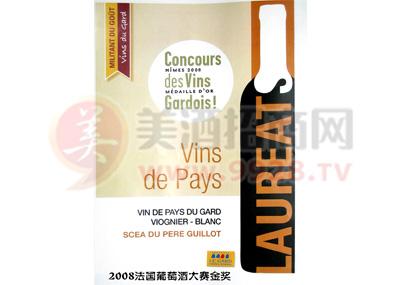2008法国葡萄酒大赛金奖
