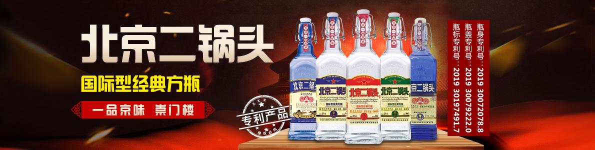 北京崇门楼酒业有限公司