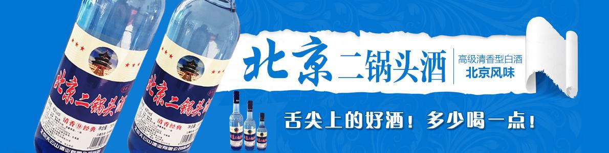 北京天云山酒�I有限公司