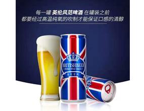 中山金星啤酒有限公司