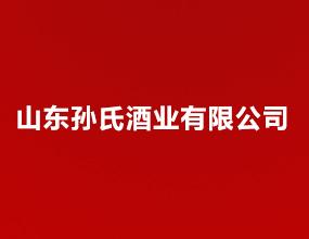 山�|�O氏酒�I有限公司