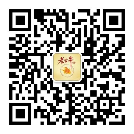 江苏老牛酒业有限公司官方微信